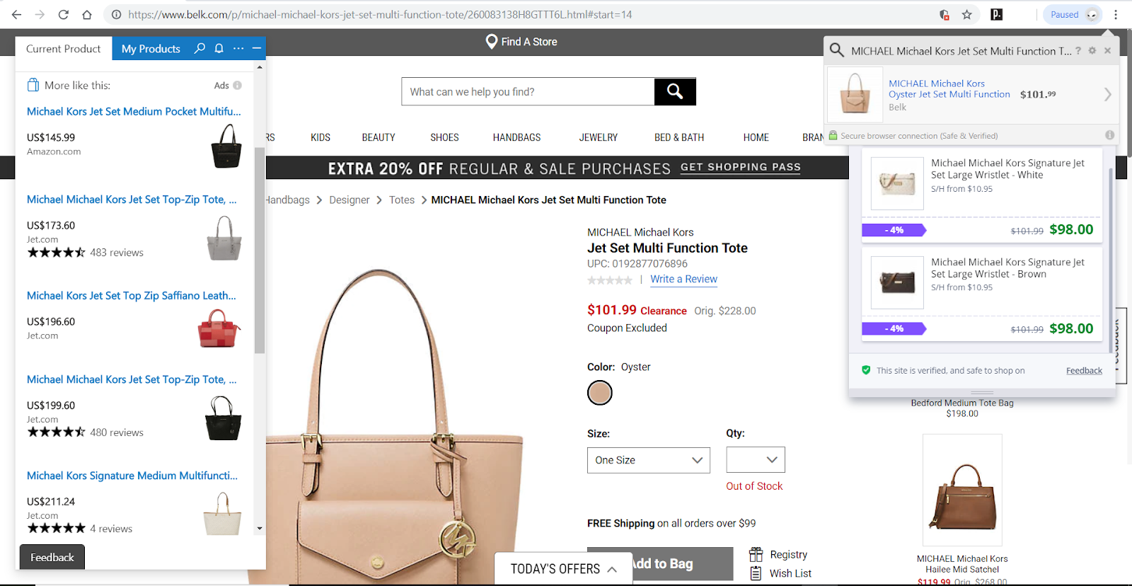 browser-injected-ads-product-page-optimization-brandlock