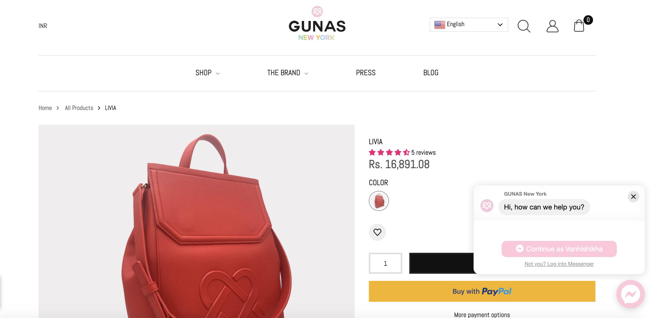 product page optimization gunas